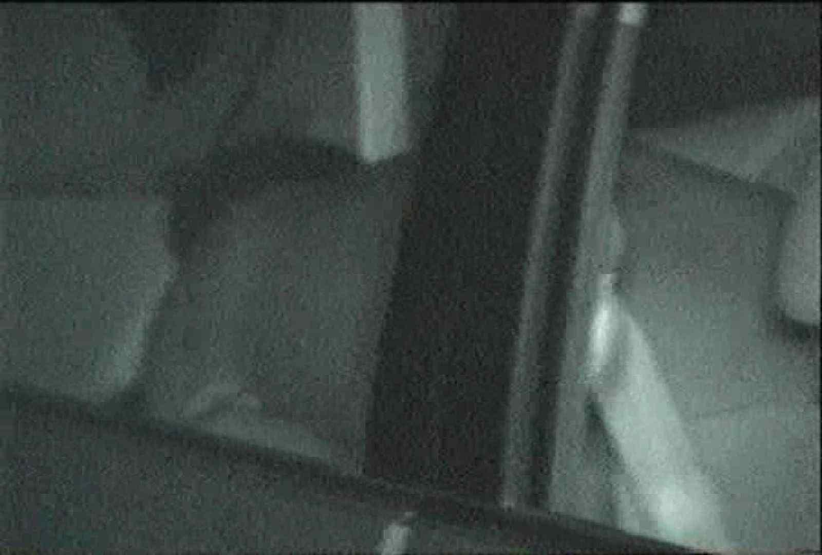 充血監督の深夜の運動会Vol.81 セックス われめAV動画紹介 94pic 2