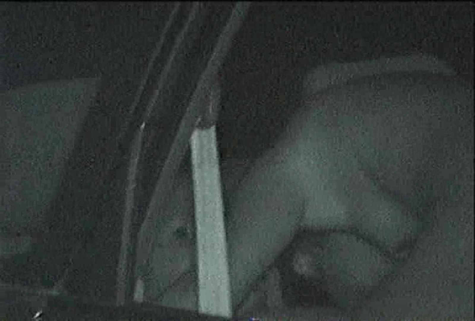 充血監督の深夜の運動会Vol.81 セックス われめAV動画紹介 94pic 35