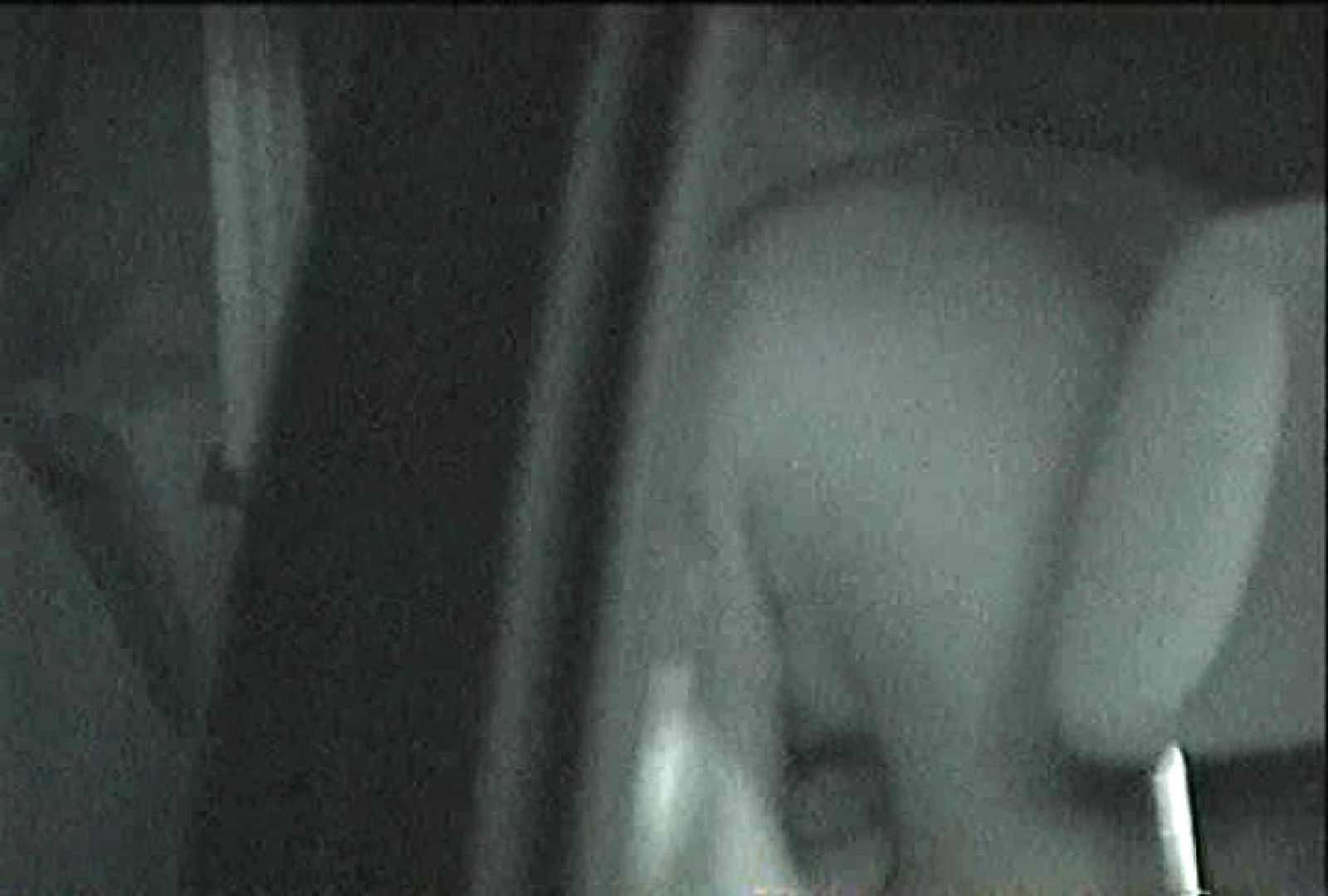充血監督の深夜の運動会Vol.81 セックス われめAV動画紹介 94pic 59