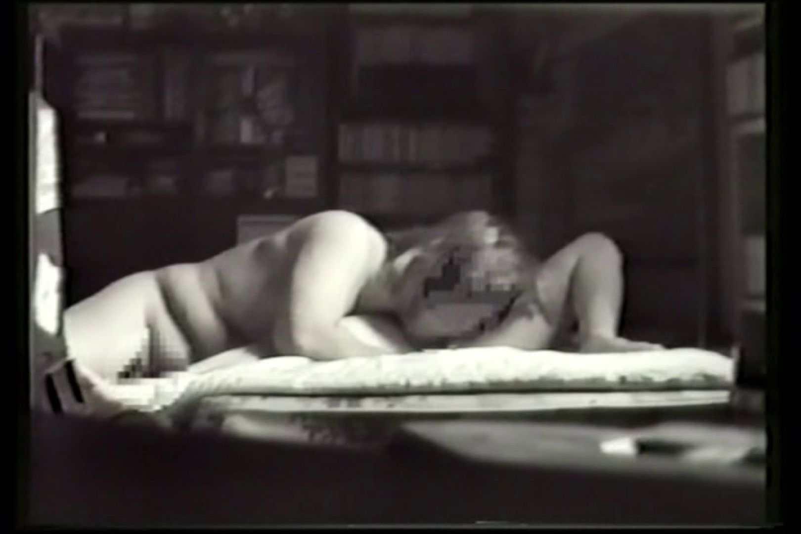 素人嬢をホテルに連れ込みアンナ事・コンナ事!?Vol.5 美しいOLの裸体  97pic 36