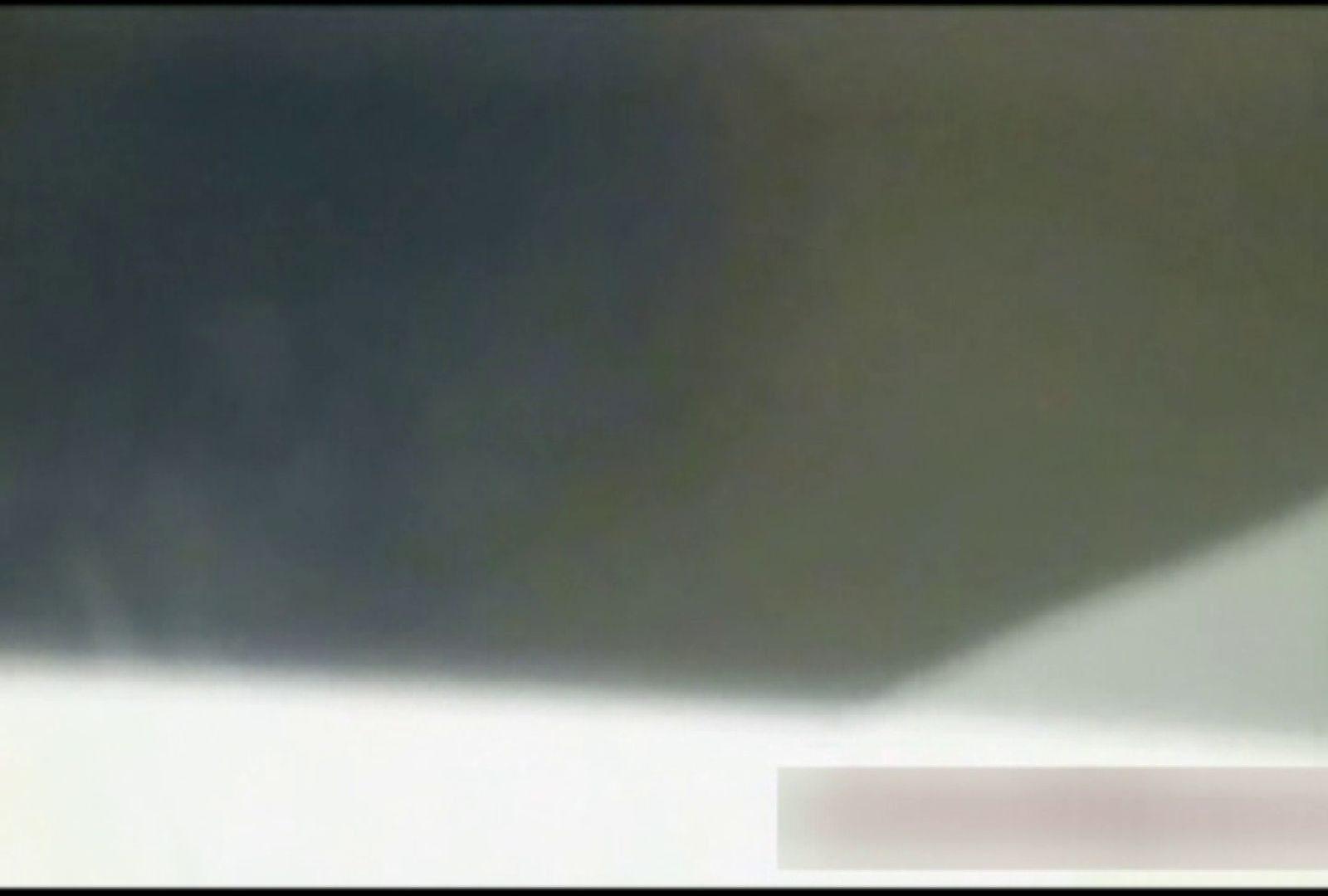 洗面所で暗躍する撮師たちの潜入記Vol.4 おまんこ オメコ無修正動画無料 107pic 4