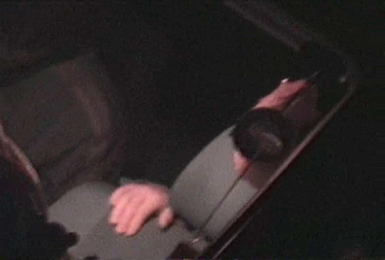 充血監督の深夜の運動会Vol.83 美しいOLの裸体   手マン  106pic 7