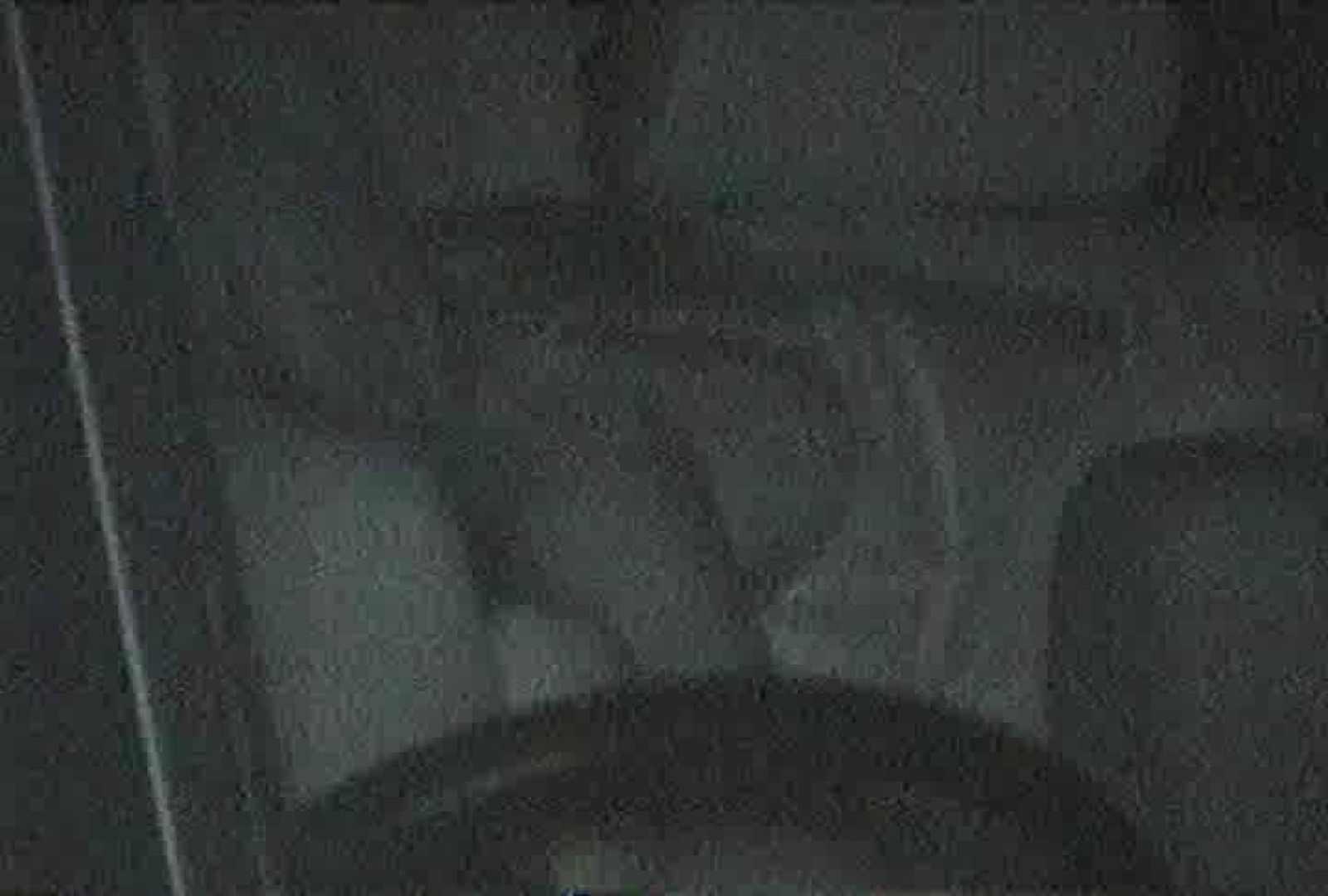 充血監督の深夜の運動会Vol.84 車 オマンコ動画キャプチャ 69pic 2