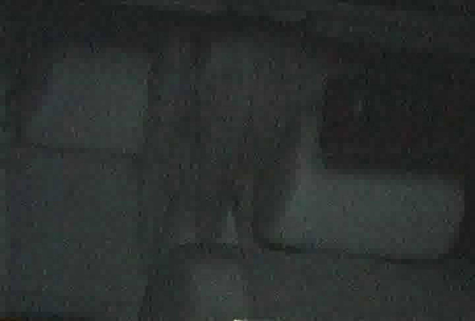 充血監督の深夜の運動会Vol.84 美しいOLの裸体  69pic 3