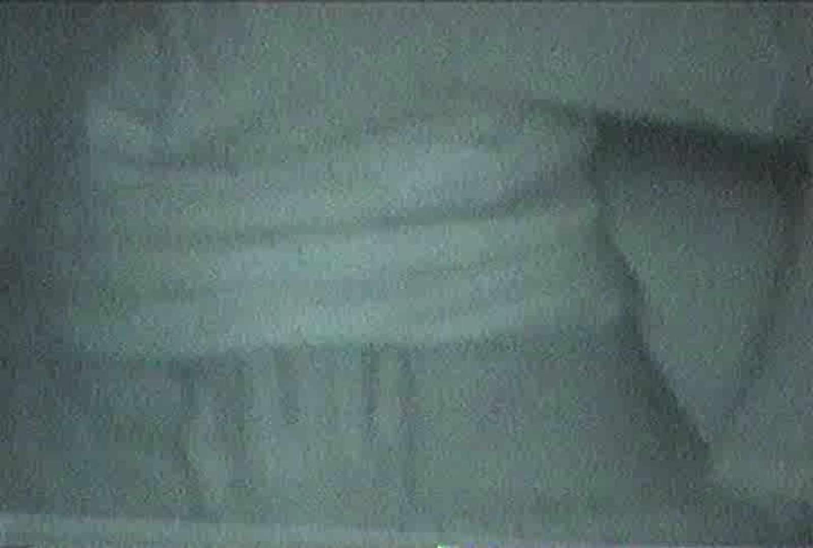 充血監督の深夜の運動会Vol.84 車 オマンコ動画キャプチャ 69pic 11