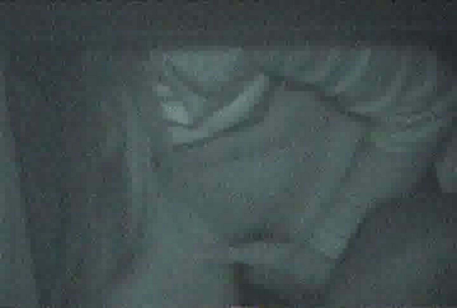 充血監督の深夜の運動会Vol.84 美しいOLの裸体  69pic 12