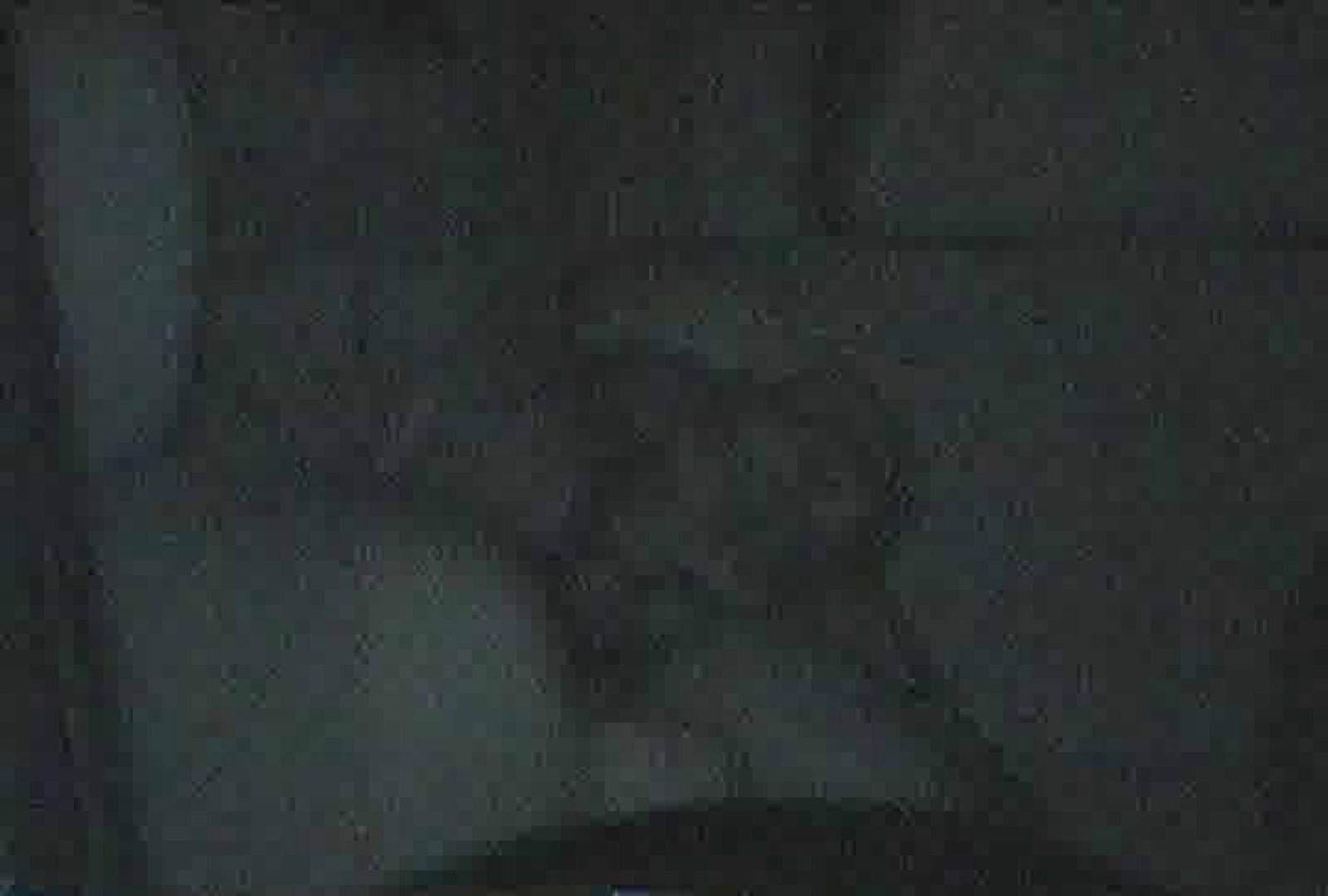 充血監督の深夜の運動会Vol.84 美しいOLの裸体 | シックスナイン  69pic 16