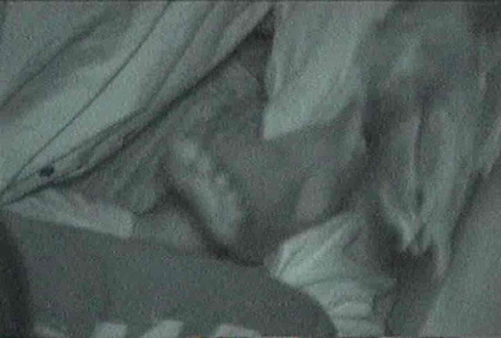 充血監督の深夜の運動会Vol.84 車 オマンコ動画キャプチャ 69pic 23