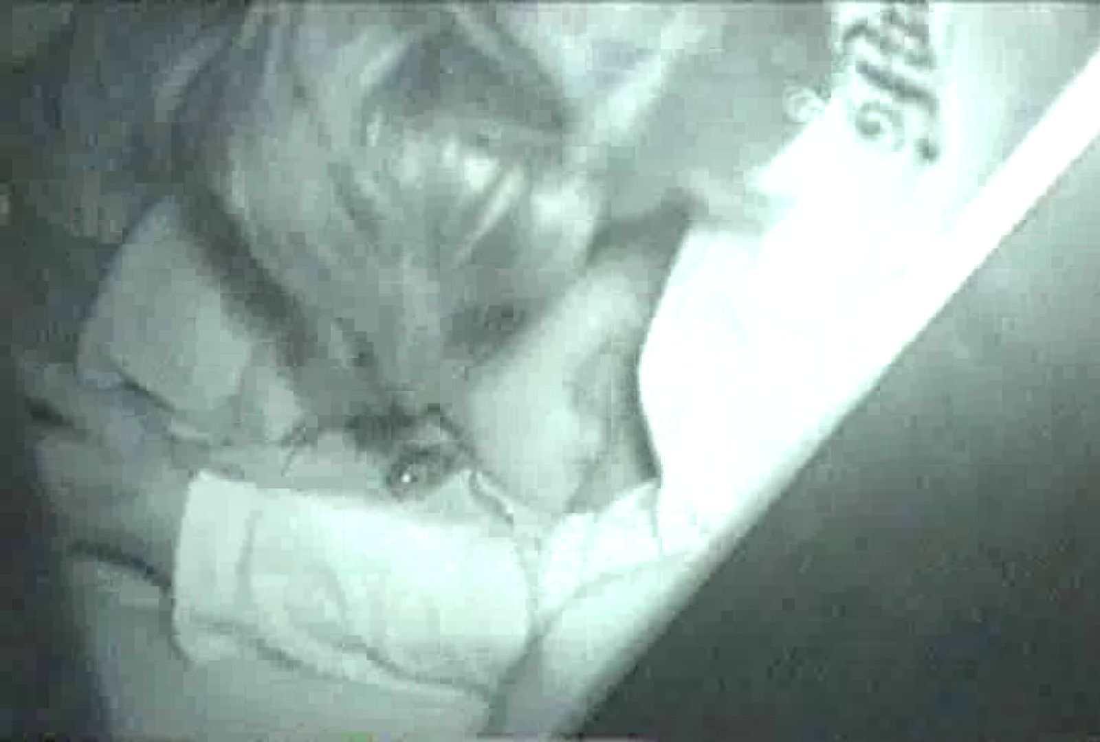 充血監督の深夜の運動会Vol.84 美しいOLの裸体 | シックスナイン  69pic 34