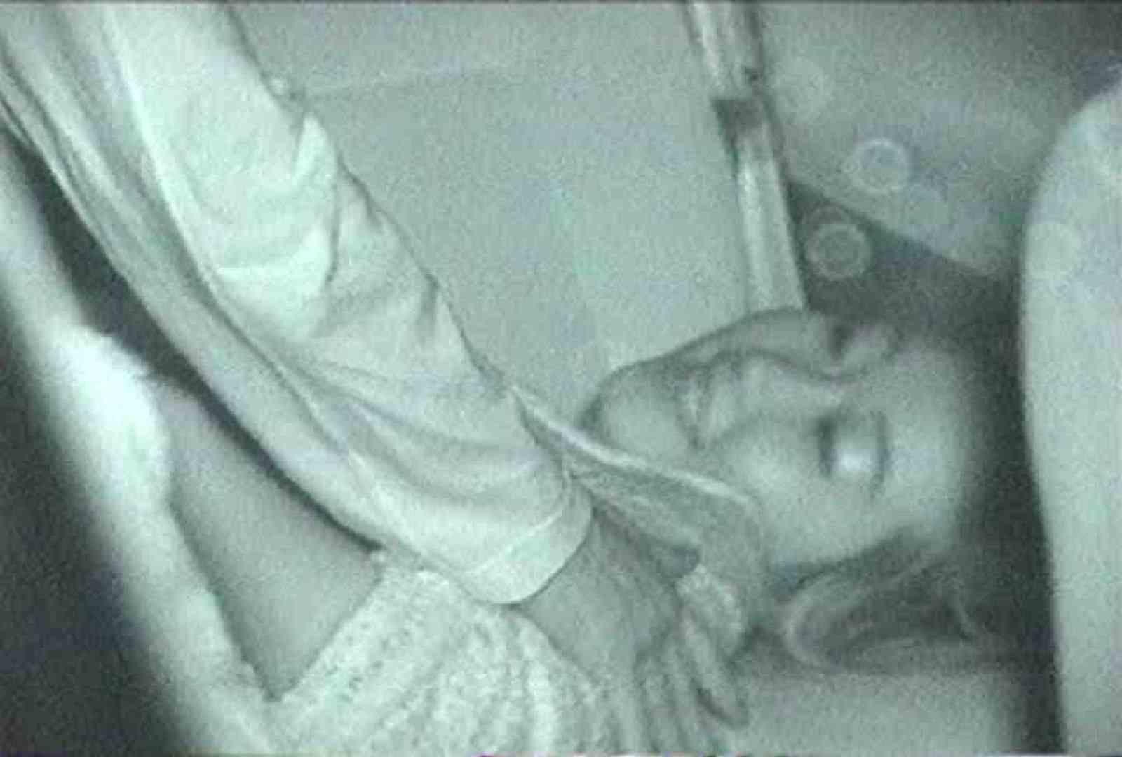 充血監督の深夜の運動会Vol.84 美しいOLの裸体  69pic 39