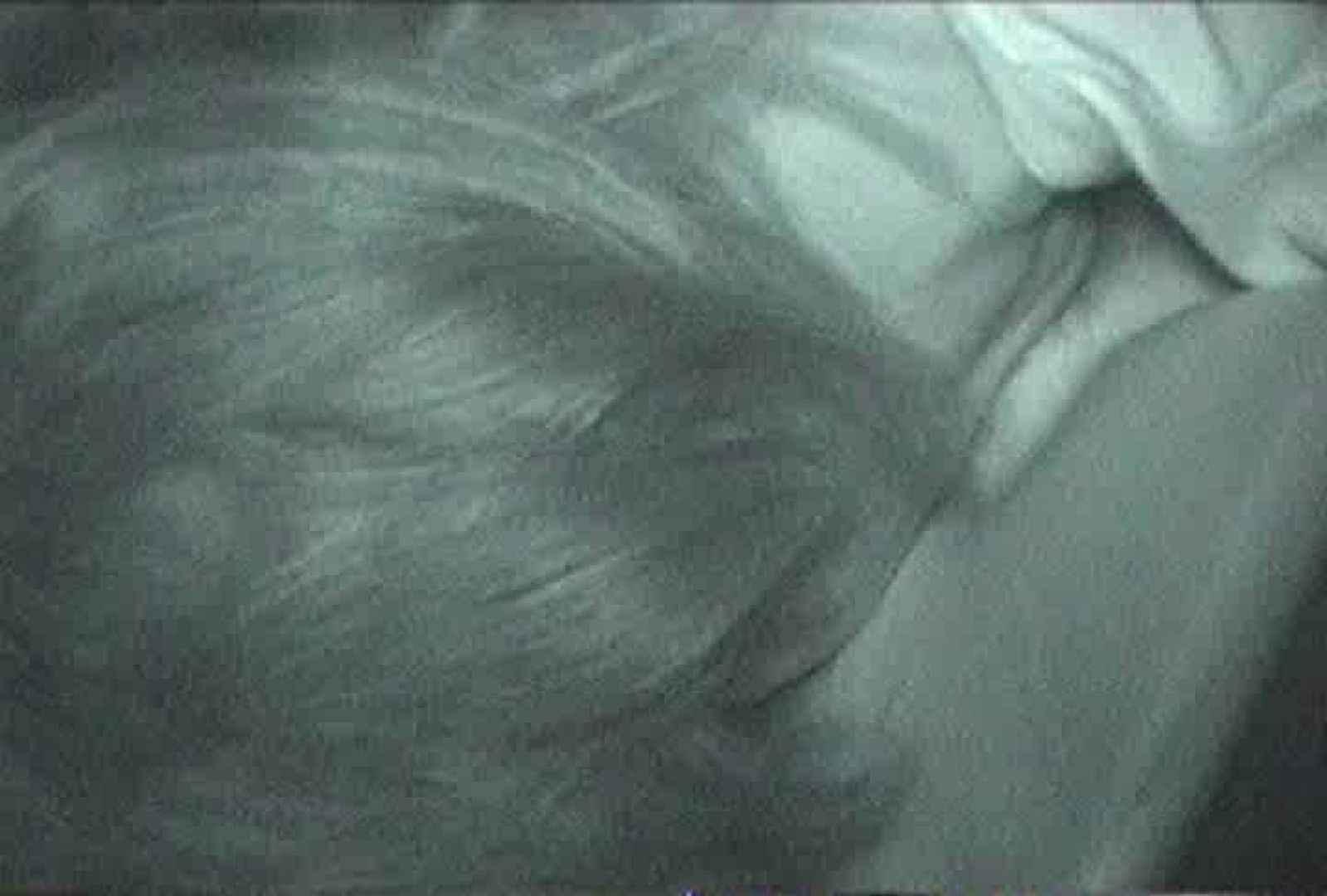 充血監督の深夜の運動会Vol.84 車 オマンコ動画キャプチャ 69pic 44