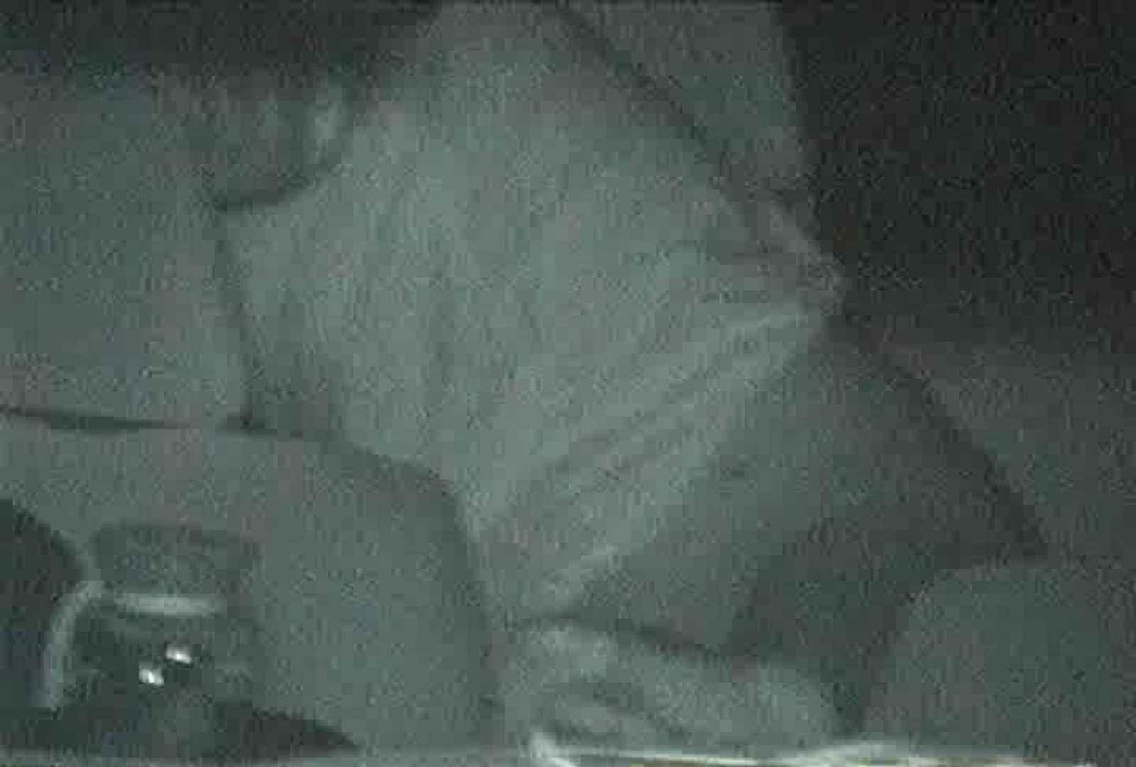 充血監督の深夜の運動会Vol.86 美しいOLの裸体   セックス  96pic 13