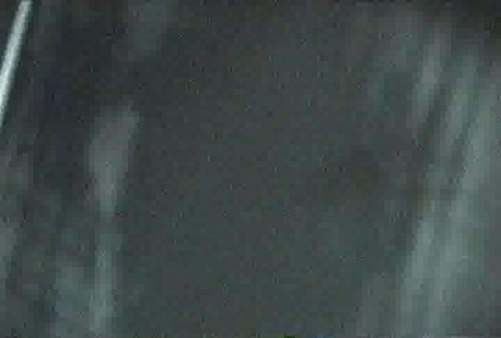 充血監督の深夜の運動会Vol.86 接写 セックス無修正動画無料 96pic 34