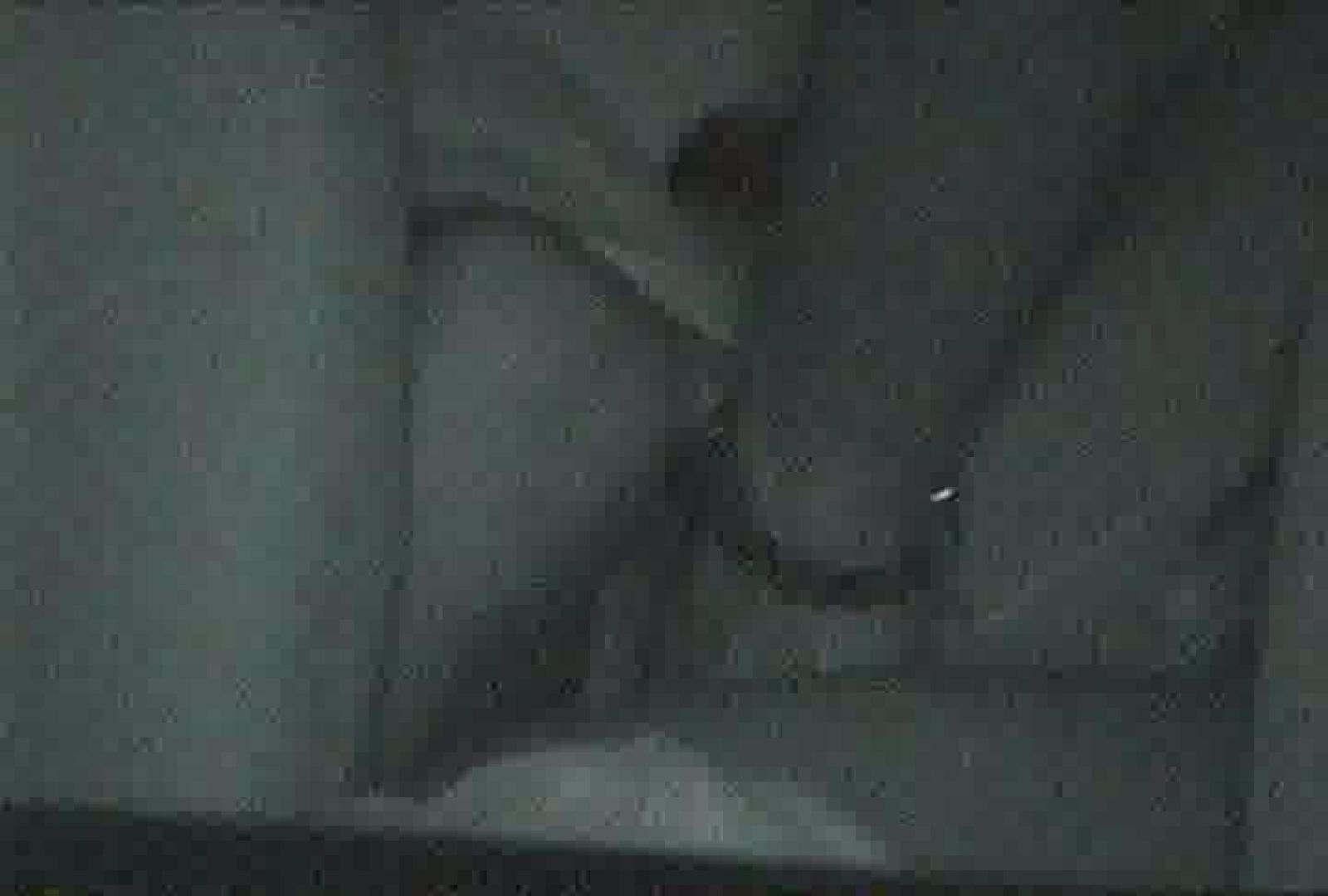 充血監督の深夜の運動会Vol.87 マンコ・ムレムレ | 美しいOLの裸体  83pic 3