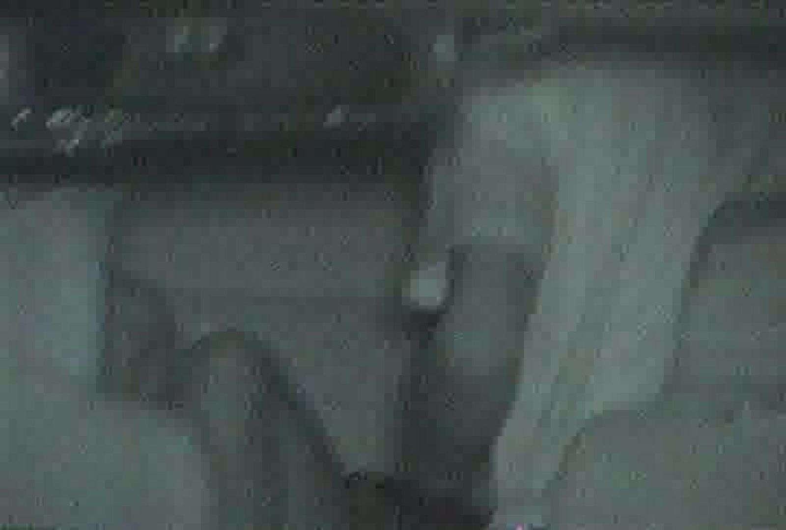 充血監督の深夜の運動会Vol.87 マンコ・ムレムレ | 美しいOLの裸体  83pic 5