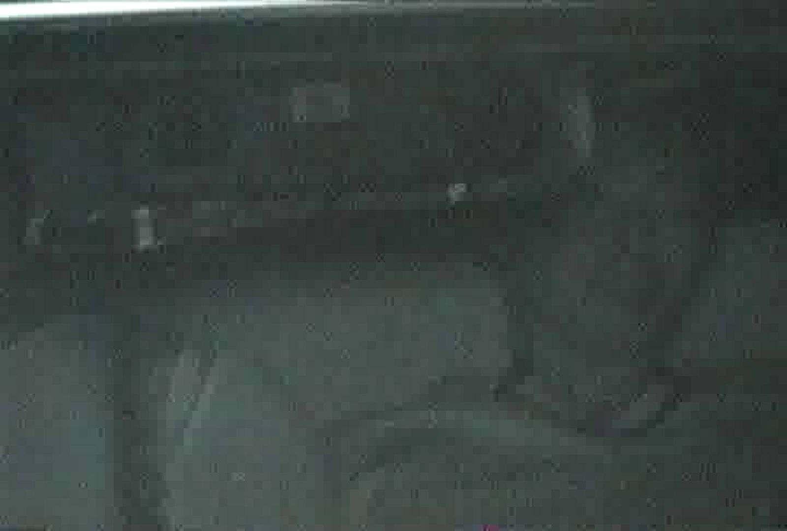 充血監督の深夜の運動会Vol.87 マンコ・ムレムレ | 美しいOLの裸体  83pic 23