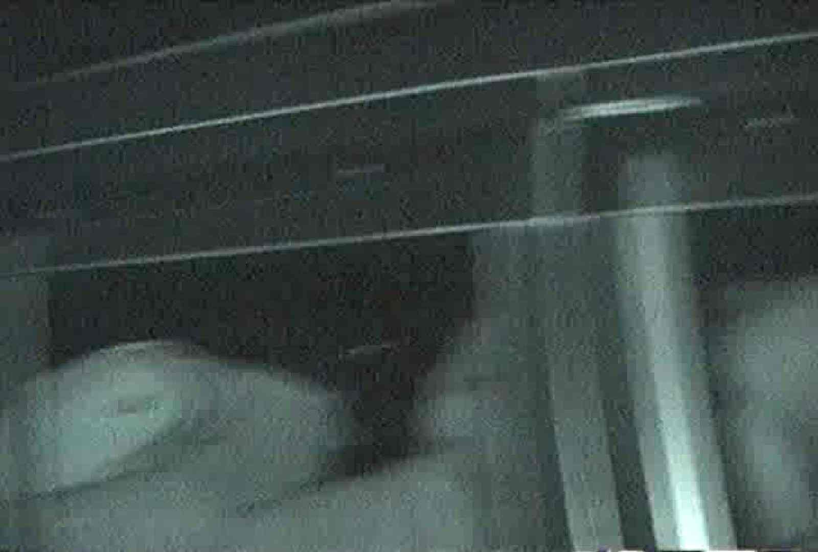 充血監督の深夜の運動会Vol.87 マンコ・ムレムレ | 美しいOLの裸体  83pic 29