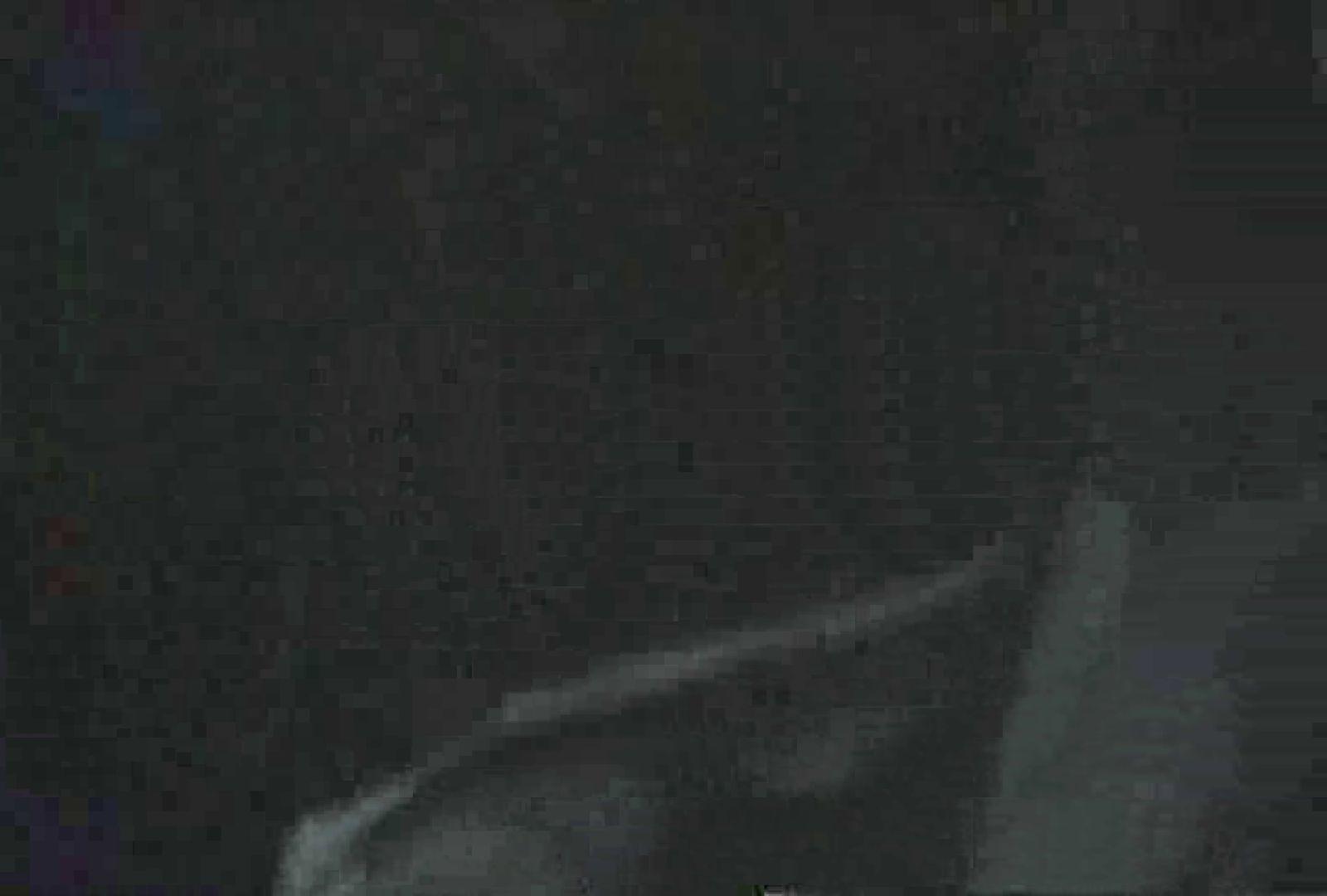 充血監督の深夜の運動会Vol.88 アナル無修正 セックス無修正動画無料 71pic 9