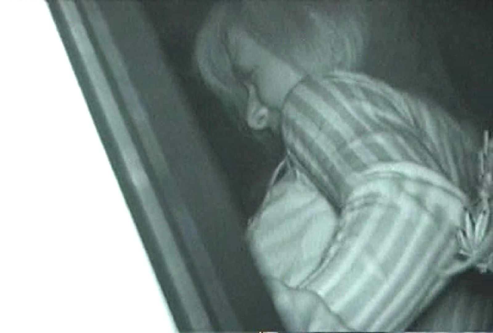 充血監督の深夜の運動会Vol.88 美しいOLの裸体 アダルト動画キャプチャ 71pic 67