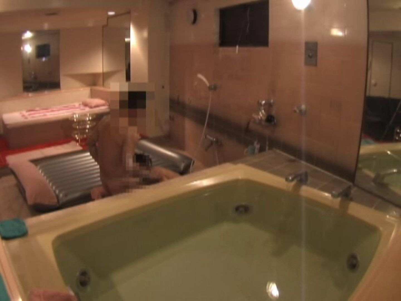 高級浴場盗撮体験記Vol.3 美しいOLの裸体  72pic 40