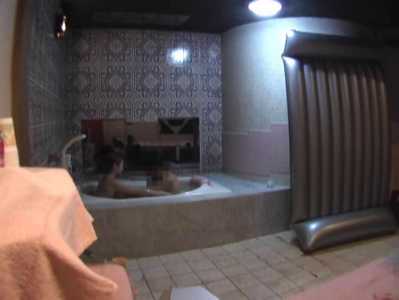 高級浴場盗撮体験記Vol.4 素人丸裸  69pic 30