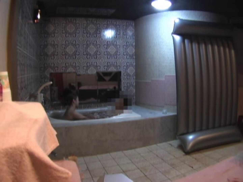 高級浴場盗撮体験記Vol.4 素人丸裸 | 美しいOLの裸体  69pic 31