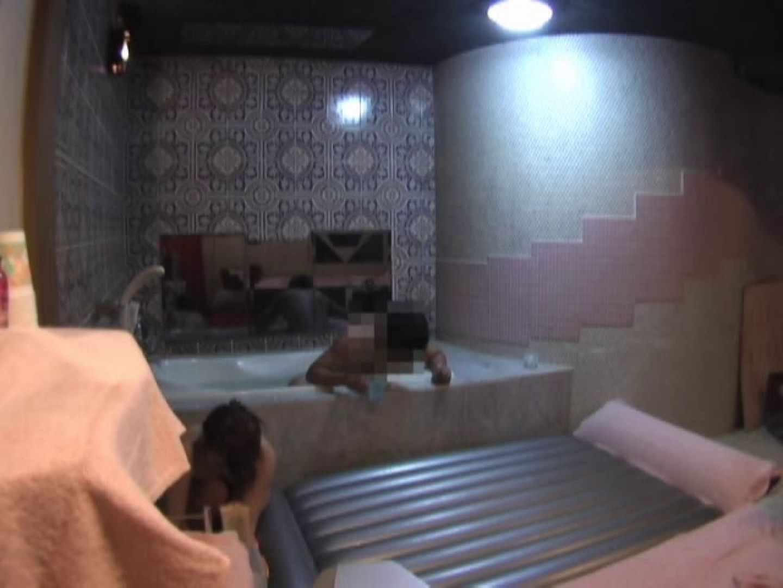 高級浴場盗撮体験記Vol.4 素人丸裸  69pic 39