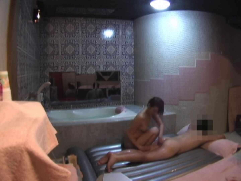 高級浴場盗撮体験記Vol.4 素人丸裸  69pic 42