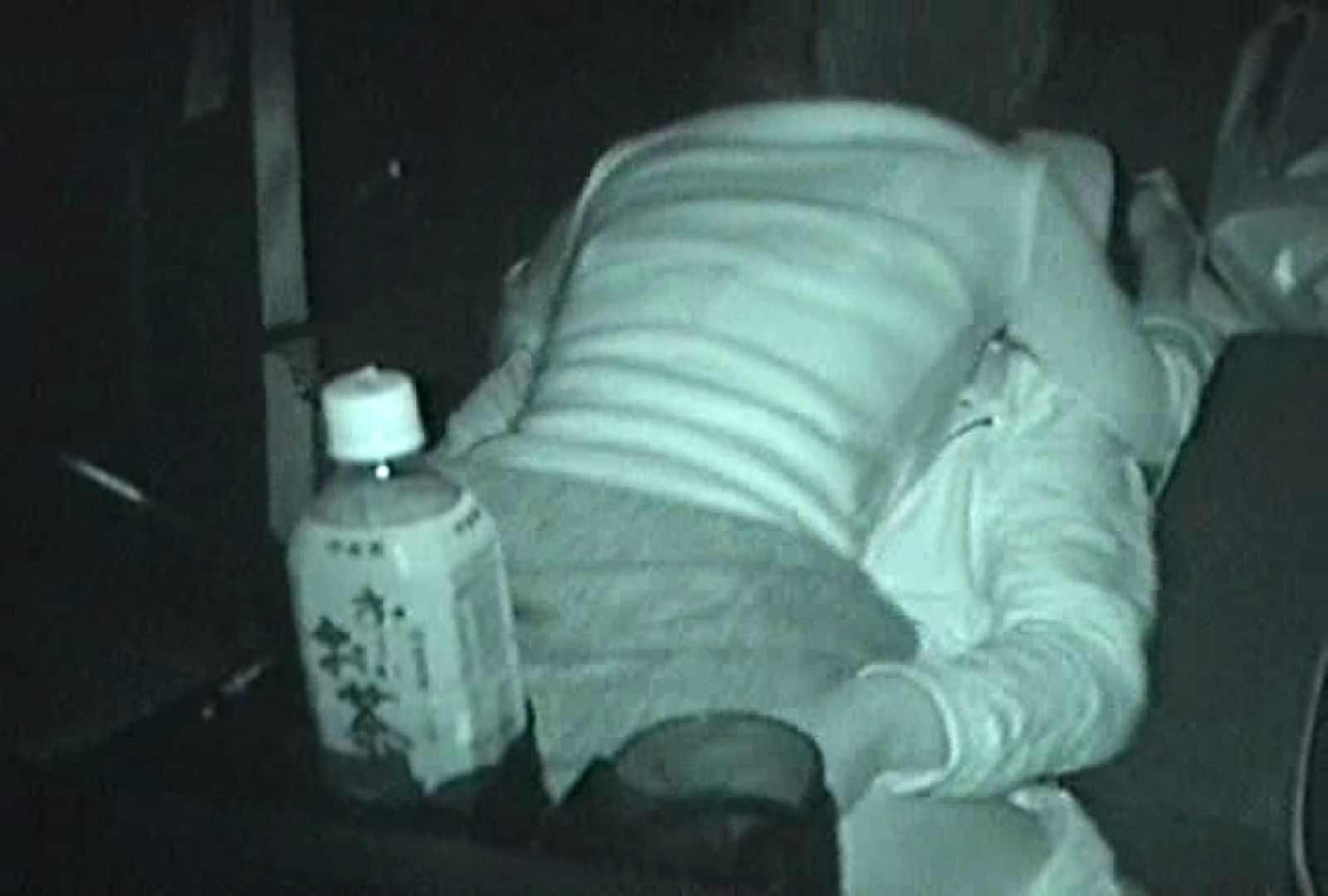 充血監督の深夜の運動会Vol.93 美しいOLの裸体  90pic 54