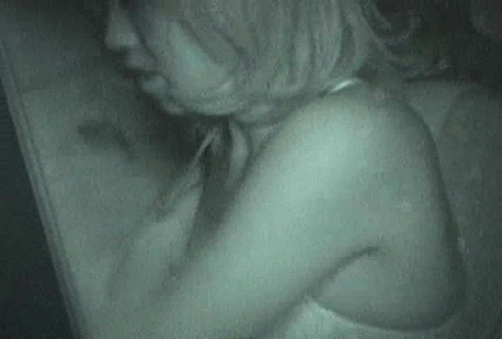 充血監督の深夜の運動会Vol.94 セックス  85pic 24