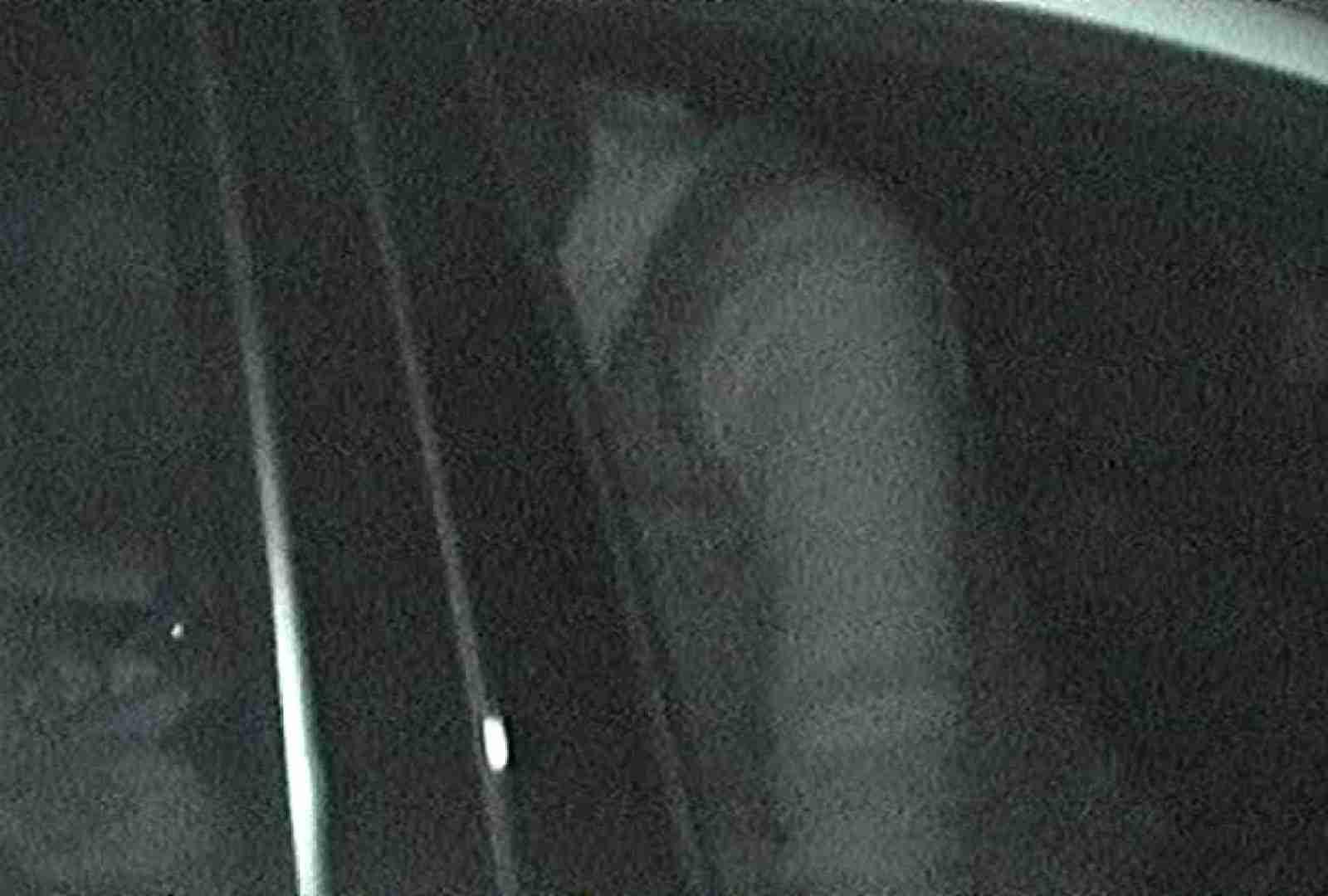 充血監督の深夜の運動会Vol.94 セックス  85pic 54