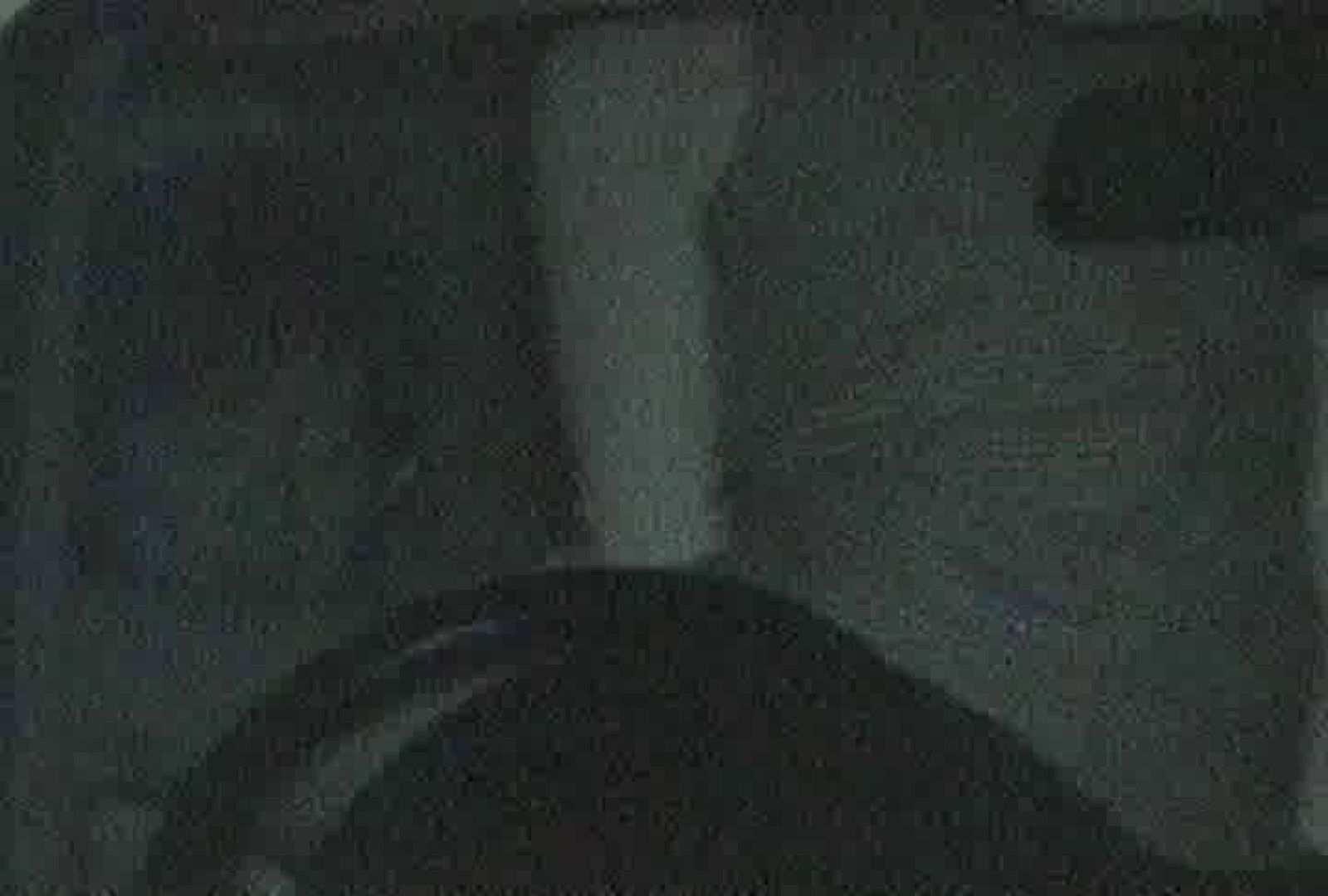 充血監督の深夜の運動会Vol.94 セックス | カップル  85pic 67