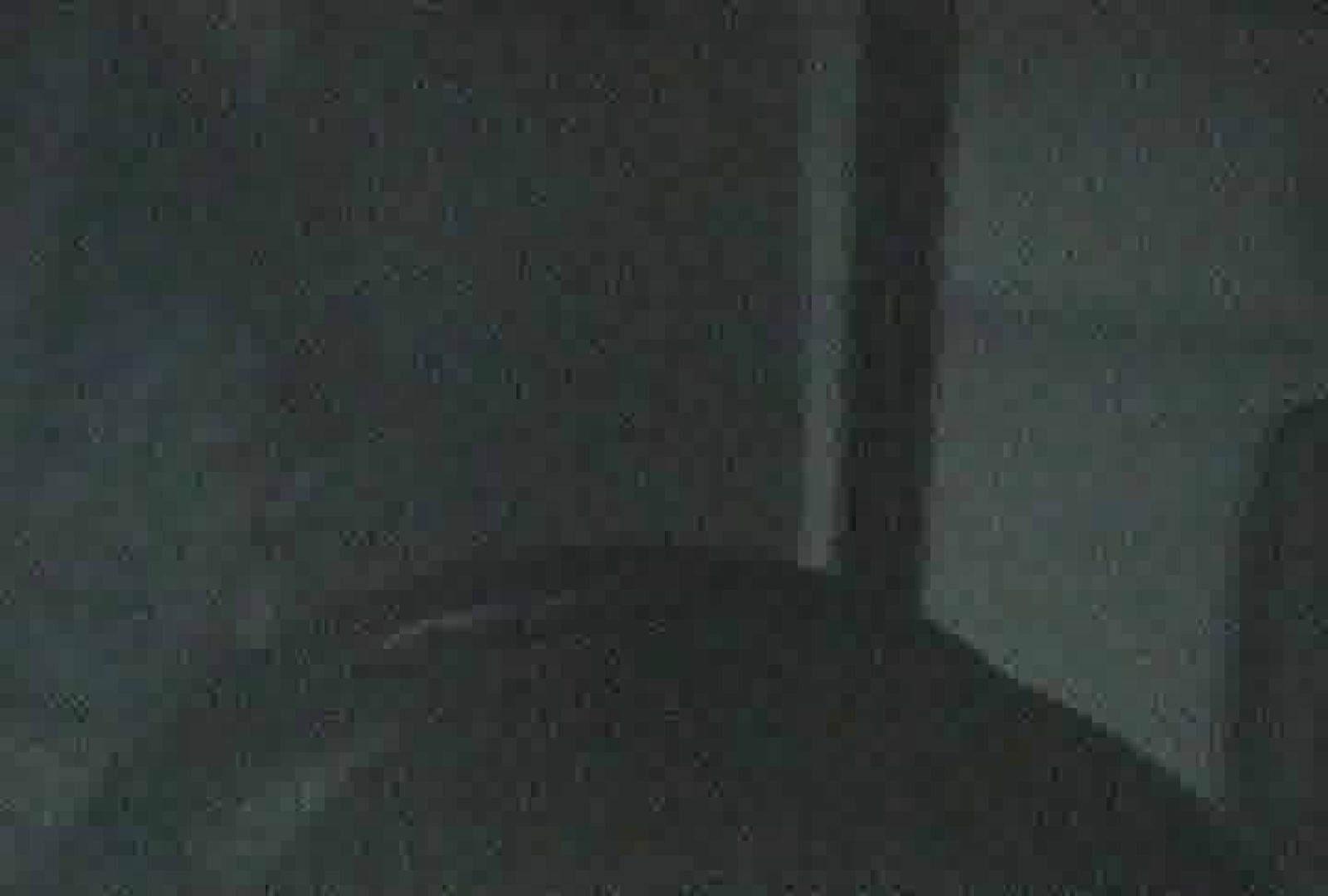充血監督の深夜の運動会Vol.94 セックス  85pic 69