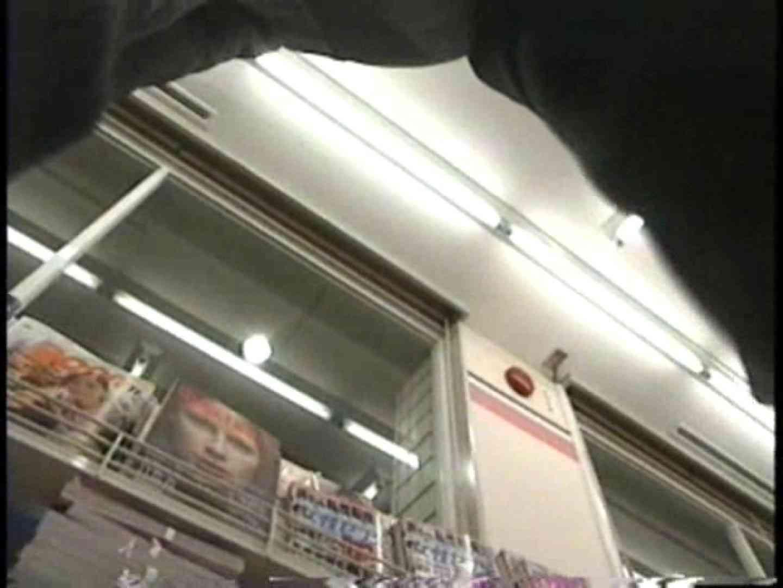 北の国から~2012お水パンチラ編~Vol.1 新入生パンチラ オメコ動画キャプチャ 70pic 11