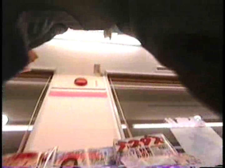 北の国から~2012お水パンチラ編~Vol.1 新入生パンチラ オメコ動画キャプチャ 70pic 67