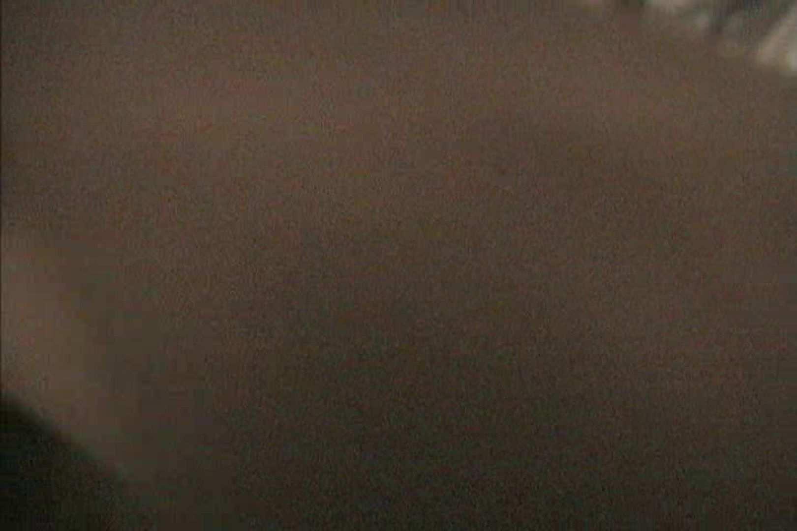 いっくんの調教! 18歳変態レズっ子えこちゃんシリーズVol.3 セックス オメコ動画キャプチャ 81pic 12