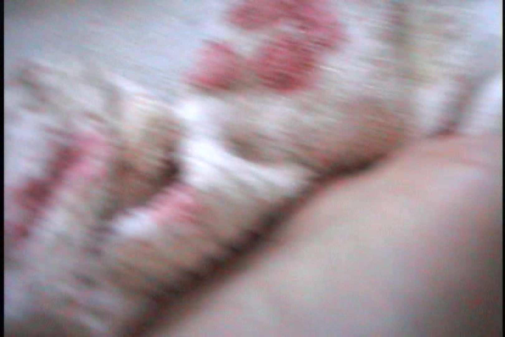 いっくんの調教! 18歳変態レズっ子えこちゃんシリーズVol.6 レズ天国 | 美しいOLの裸体  83pic 21