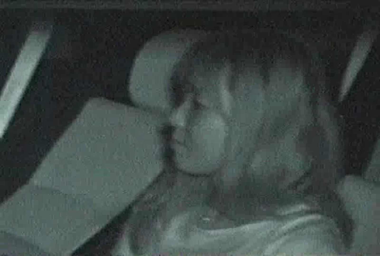 充血監督の深夜の運動会Vol.98 アナル無修正  102pic 48