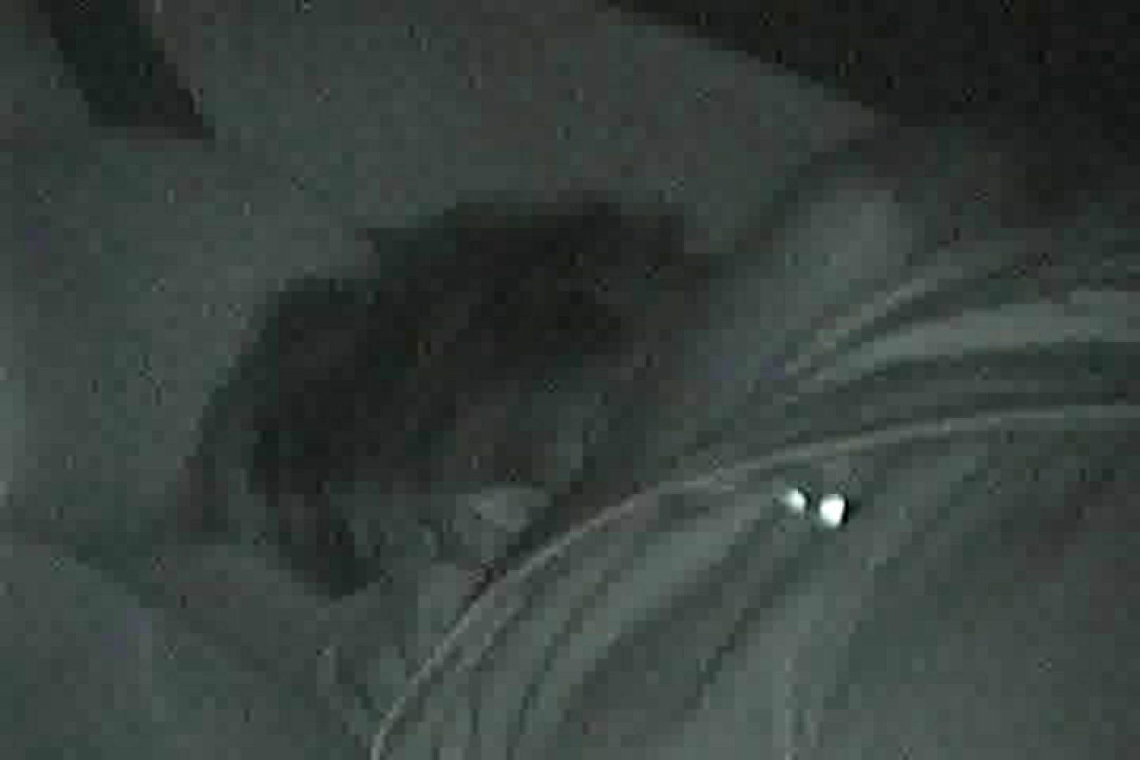 充血監督の深夜の運動会Vol.104 現役ギャル | 美しいOLの裸体  78pic 1