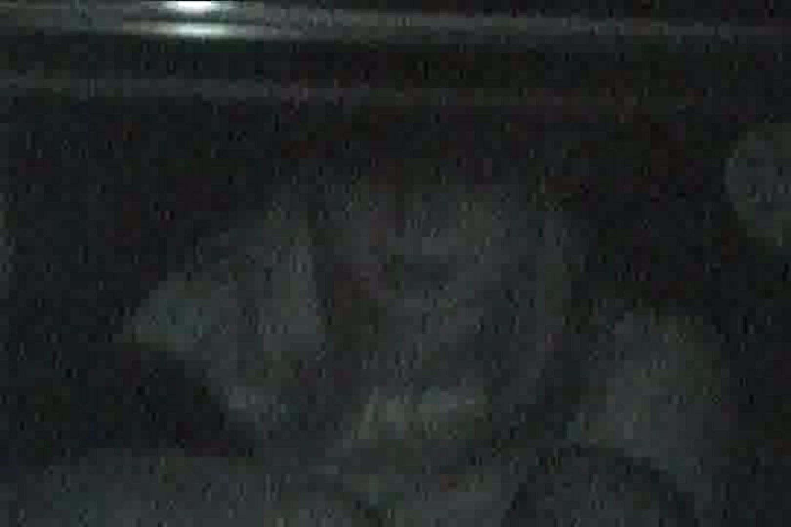 充血監督の深夜の運動会Vol.104 オナニー おめこ無修正動画無料 78pic 8