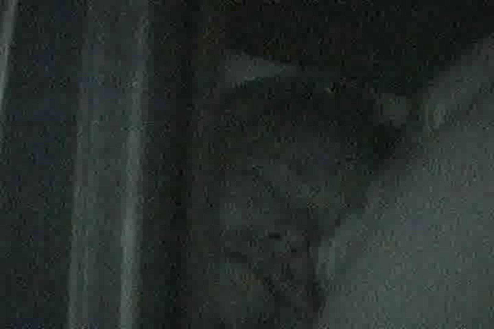 充血監督の深夜の運動会Vol.104 現役ギャル | 美しいOLの裸体  78pic 28