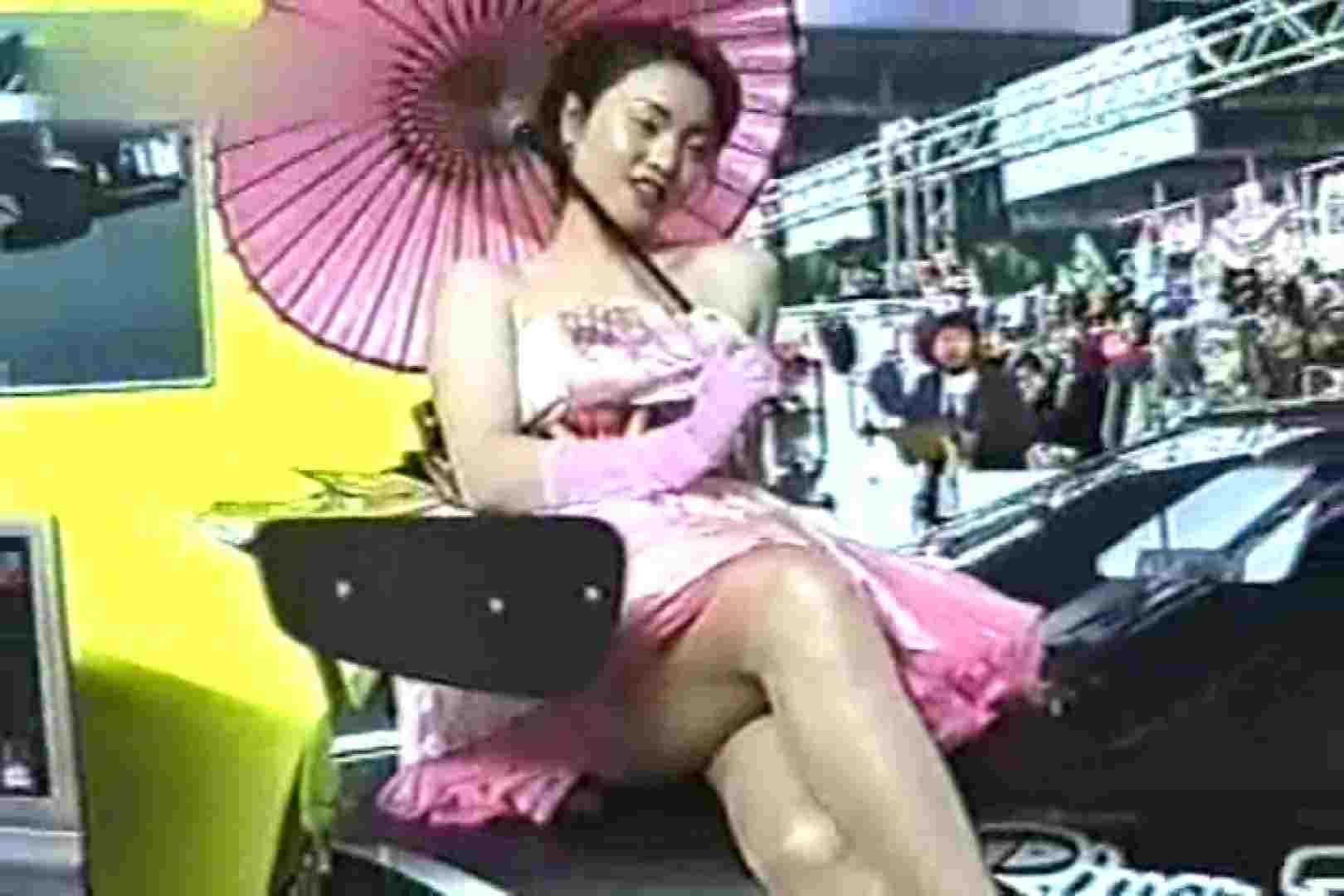 RQカメラ地獄Vol.24 お姉さん丸裸 | 美しいOLの裸体  95pic 3