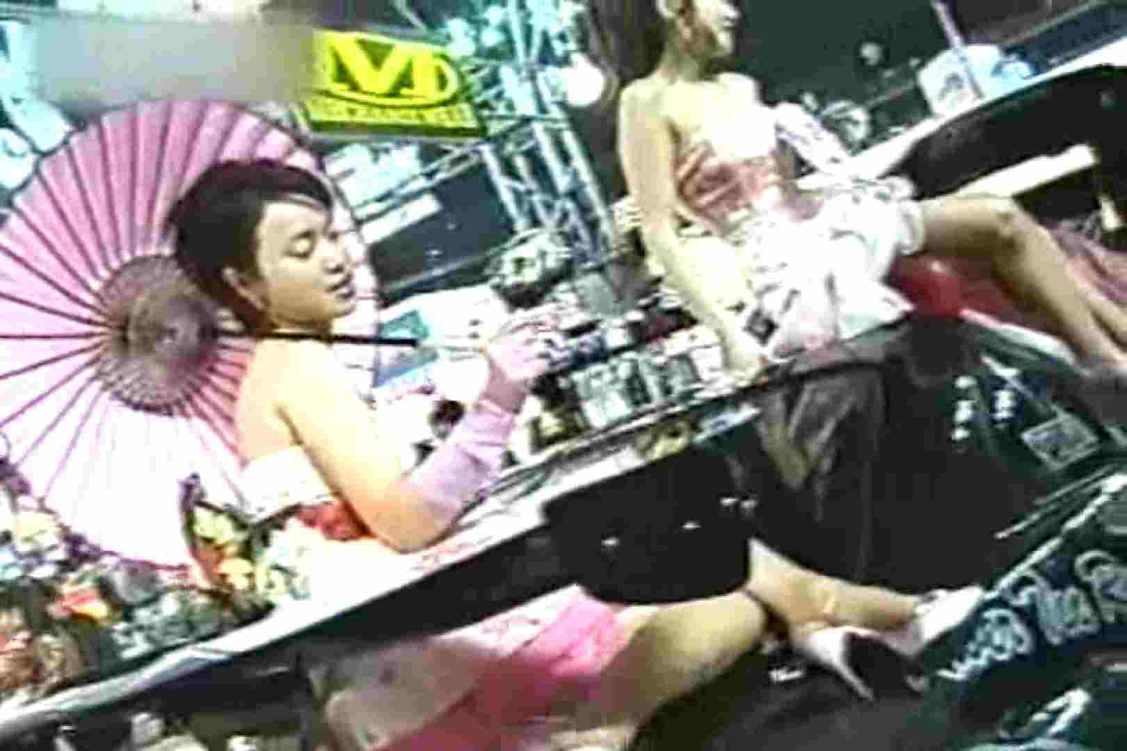 RQカメラ地獄Vol.24 お姉さん丸裸 | 美しいOLの裸体  95pic 15