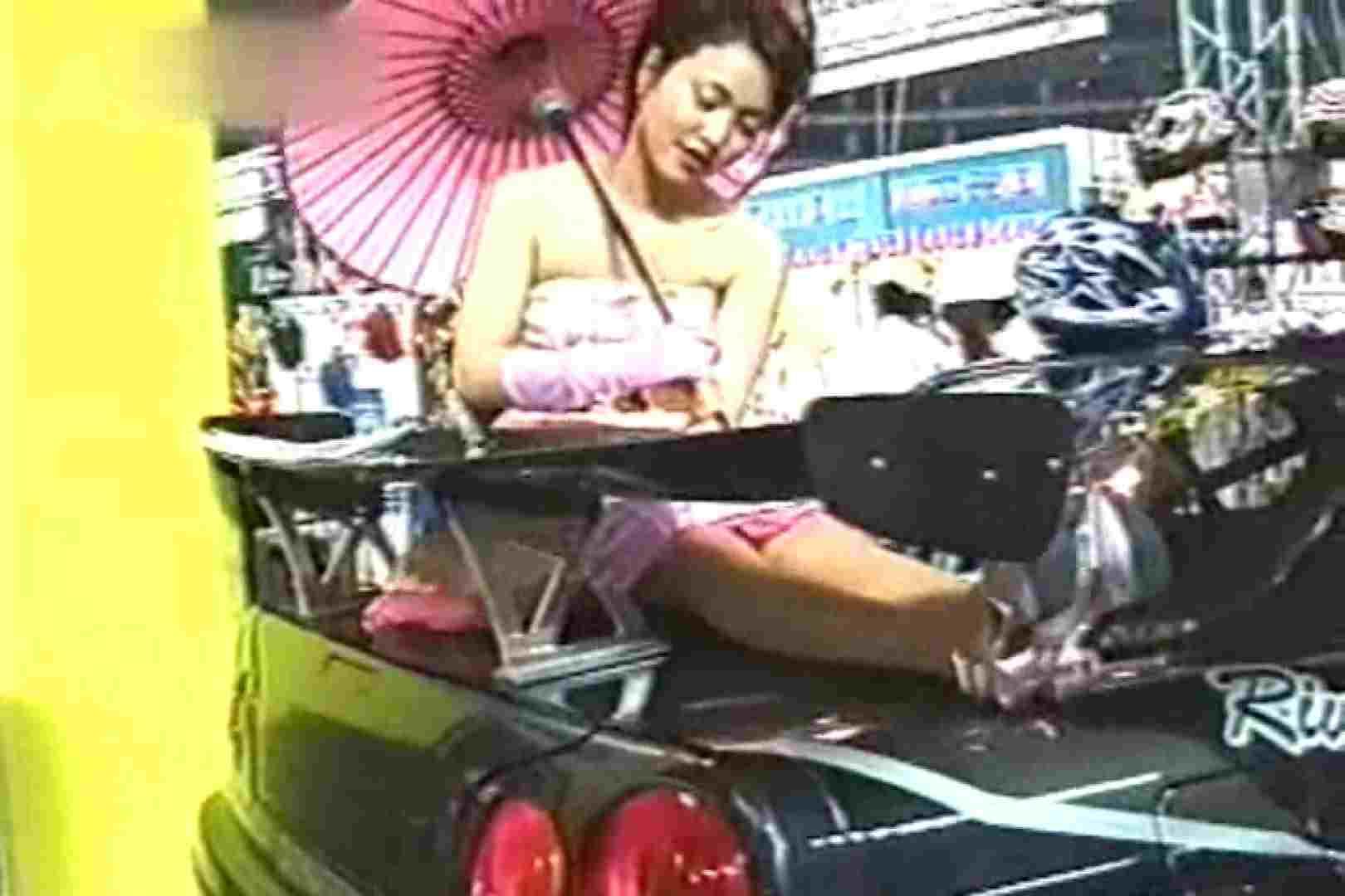 RQカメラ地獄Vol.24 お姉さん丸裸 | 美しいOLの裸体  95pic 27