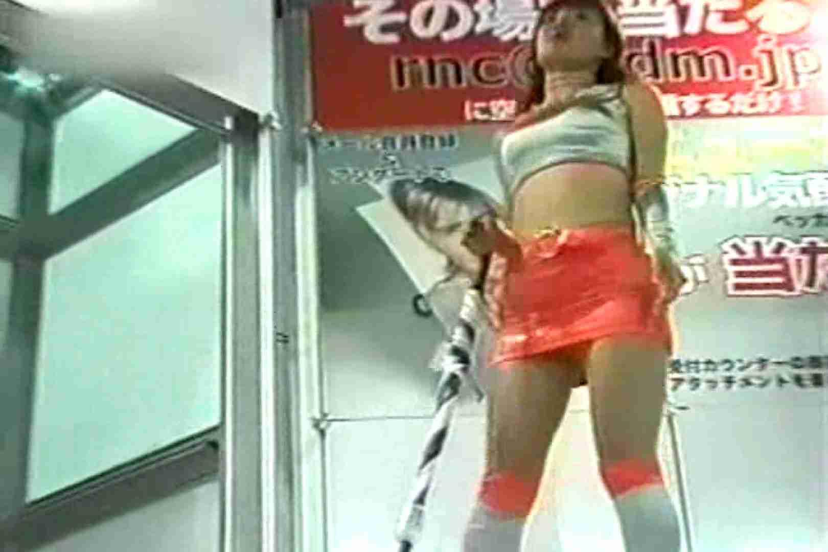 RQカメラ地獄Vol.24 お姉さん丸裸 | 美しいOLの裸体  95pic 67