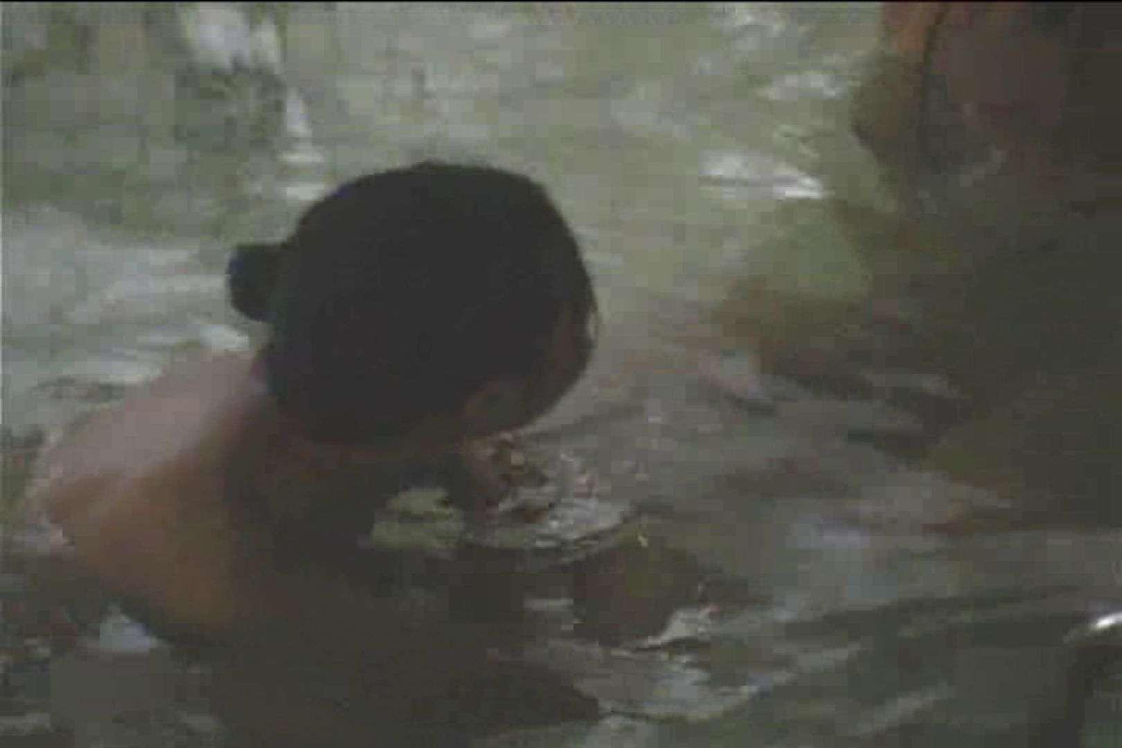 女体極楽癒しの湯 vol.3 美しいOLの裸体 えろ無修正画像 107pic 2
