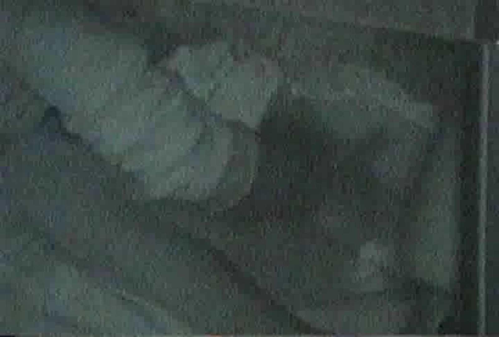 充血監督の深夜の運動会Vol.112 素人丸裸  85pic 14