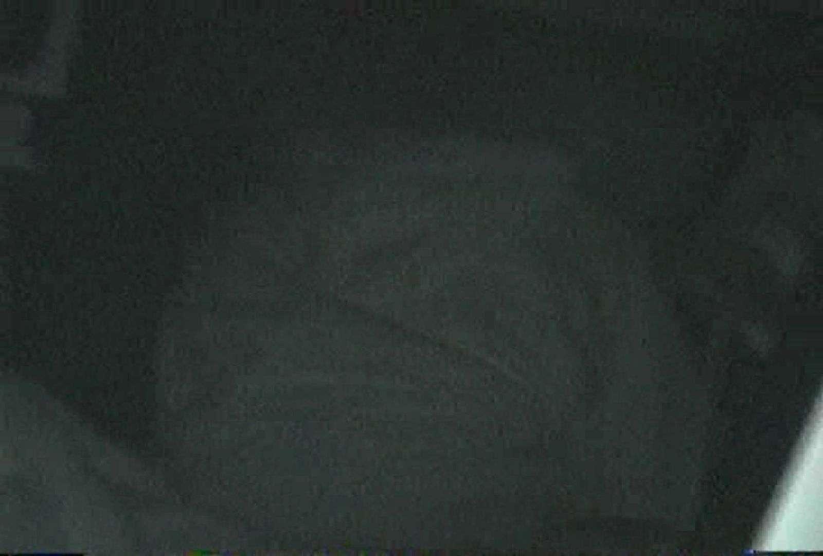 充血監督の深夜の運動会Vol.113 お尻 戯れ無修正画像 85pic 8