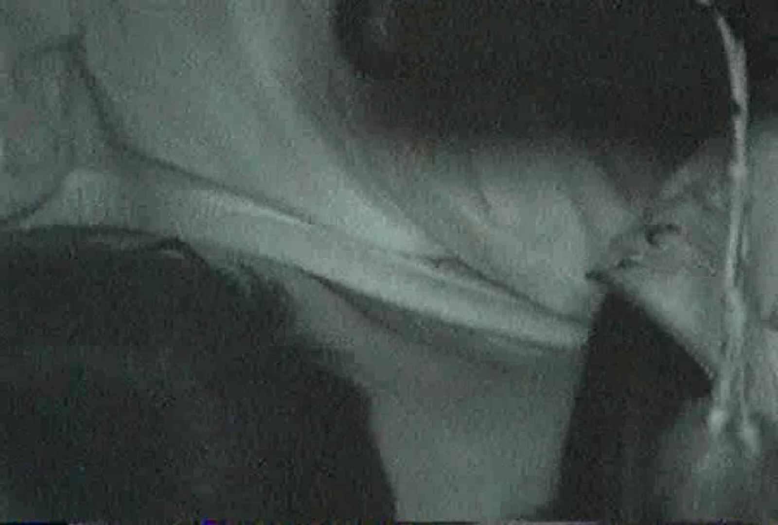 充血監督の深夜の運動会Vol.113 お尻 戯れ無修正画像 85pic 44