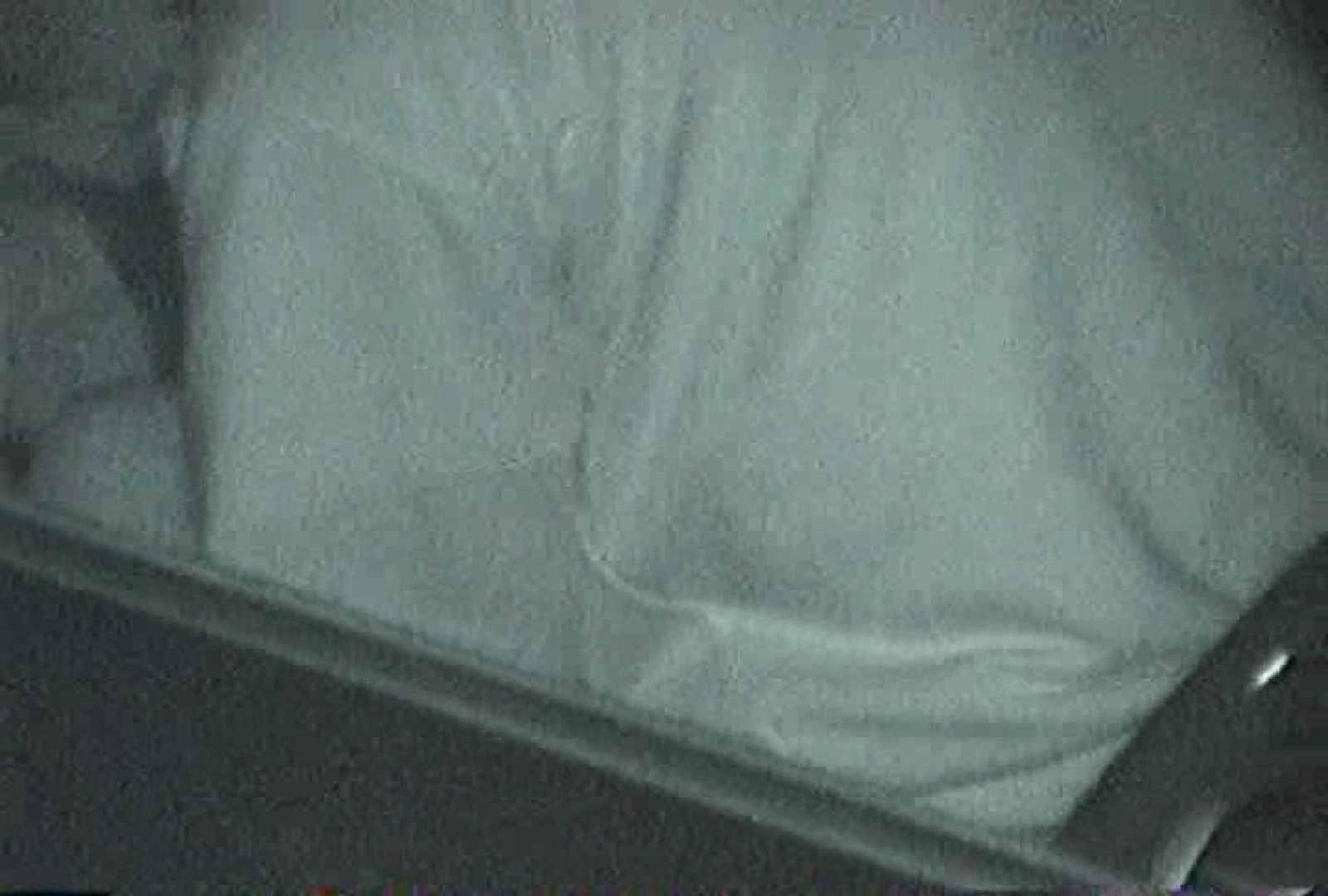 充血監督の深夜の運動会Vol.113 お尻 戯れ無修正画像 85pic 80